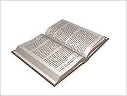 Le Livre de Poche